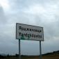 Едно голямо начало - добре дошли в Ярджиловци